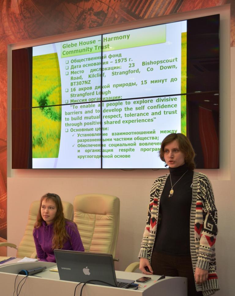 Seminar_uchastnikov_mezhdunarodnyh_lagerey_2014DSC_0140