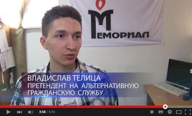 Syuzhet_Molodezhnyy_Memorial_2015