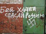 vozle_doma_na_Uinskoy_11