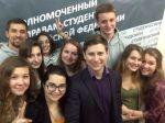 Upolnomochenyy_po_pravam_studentov_Rossii