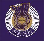 Волонтер Прикамья - эмблема
