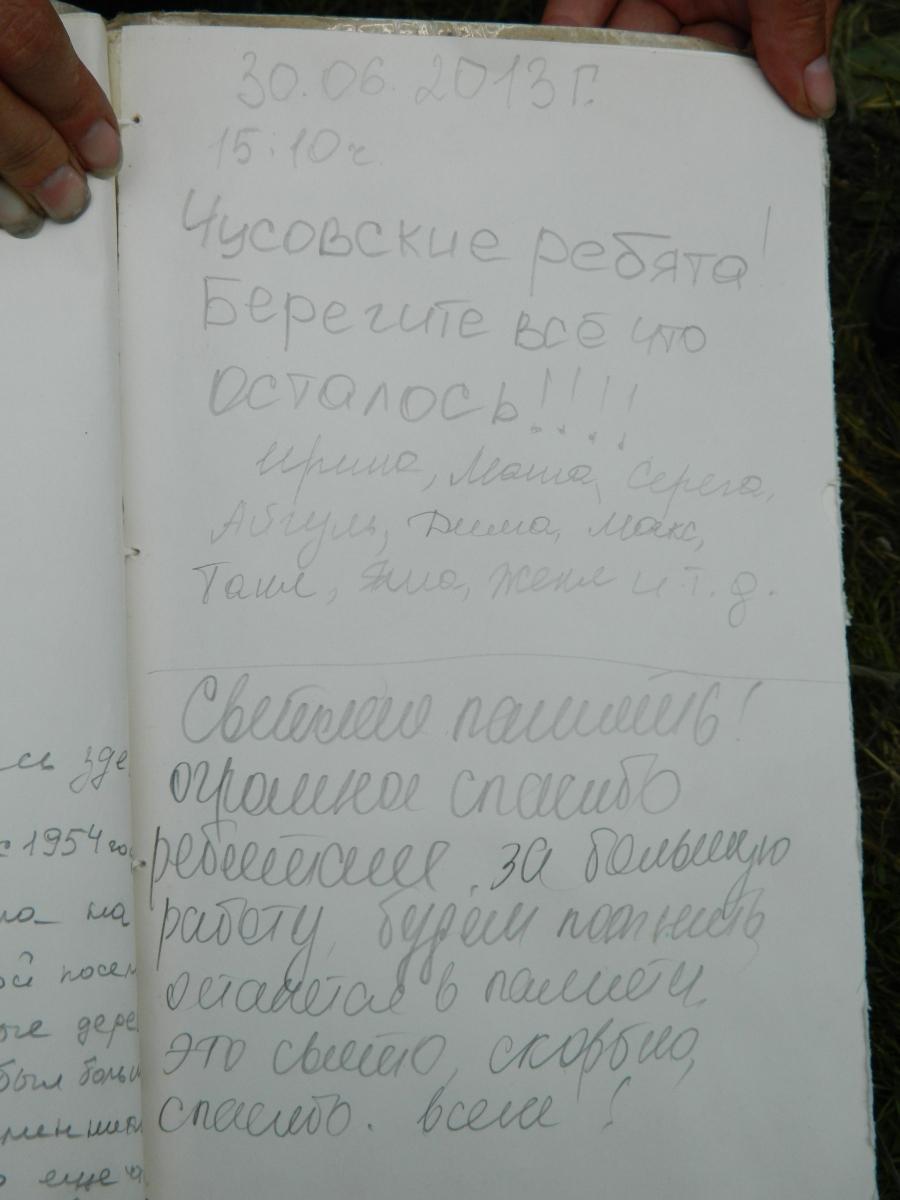15._Kniga_dostupna_kazhdomu_kto_prikhodit_v_syuda