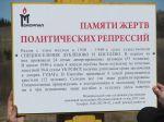 Znak_v_Kiselevo_i_Dublenovo